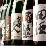 自慢の日本酒【様々な産地】