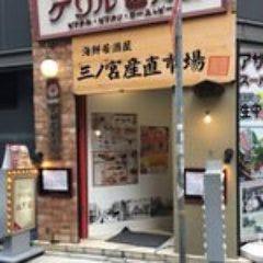 グリル異人館 JR東口店