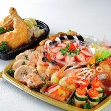 【テイクアウト限定】若鶏の半身唐揚げ&もも肉唐揚げ付き!ホテル特製オードブルA(4人前)