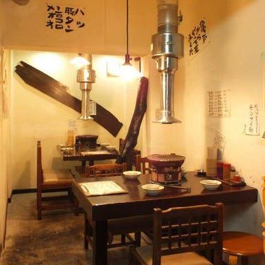 ホルモン 平田  店内の画像