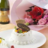送別会、誕生日、記念日に…プレート、花束、色紙ご用意できます