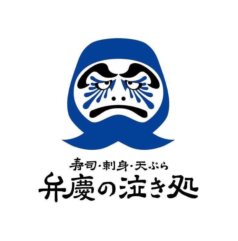 【寿司コース】1貫づつ提供するスタイルでLive感満載!寿司10貫含む料理6品+2時間飲み放題⇒5,500円