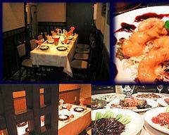 Chinese Dining ナンテンユー(南天玉) 新川店