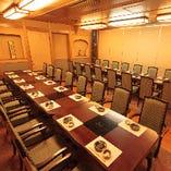 54名様までの大人数様にもご対応可能な、大型完全個室も完備。