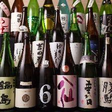満足度大の日本酒飲み放題!