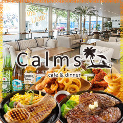 Calms cafe&diner カームス カフェ&ダイナー