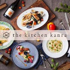 THE KITCHEN KANRA(ザ キッチンカンラ)/ホテルカンラ京都