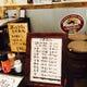 【毎日開催】選べる日本酒の飲み比べ
