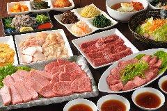 Korean Dining おいそ