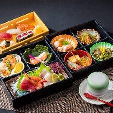 【2時間カラオケ付】8種の小鉢やお刺身、お寿司などの逸品を贅沢に 4,000円(税抜)重箱コース[全10品]