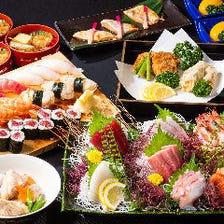 【2時間カラオケ&飲み放題付】前菜からお寿司まで!新鮮魚介が楽しめる 5,000円コース(税抜)