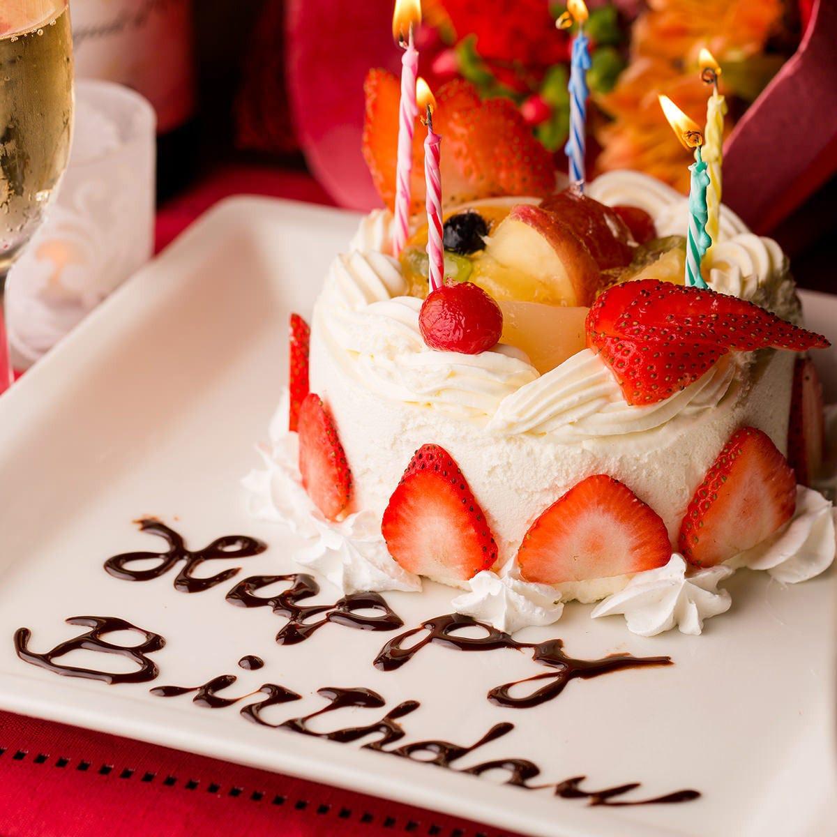 【アニバーサリープラン】ケーキ&シャンパン+おつまみ+2h飲み放題+限定マジック付8,000円★誕生日・記念日