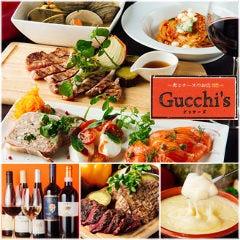 肉とチーズのお店 Gucchi's(グッチーズ)
