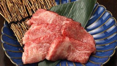 焼肉レストラン Oniko(オニコ)  こだわりの画像