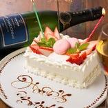 〈サプライズ〉 パティシエ特製ホールケーキをご用意できます★