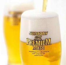 飯場丸名物霜付き生ビール