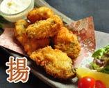 広島名物 カキフライ みんな大好きタルタル付~