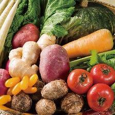 『医食同源』をベースに食材を厳選