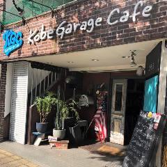 Kobe Garage Cafe