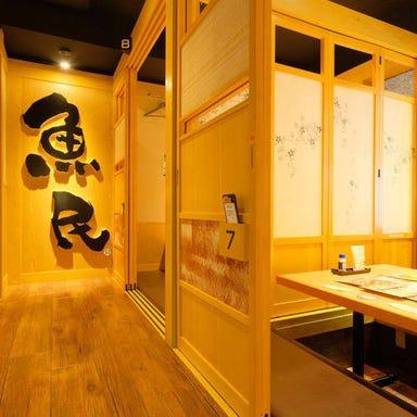 魚民 七重浜店 店内の画像