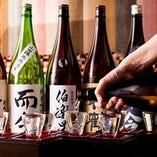 日本各地から集めた地酒