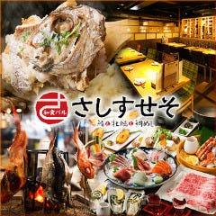 個室×鯛メシ×牡蠣 和食バルさしすせそ 上野