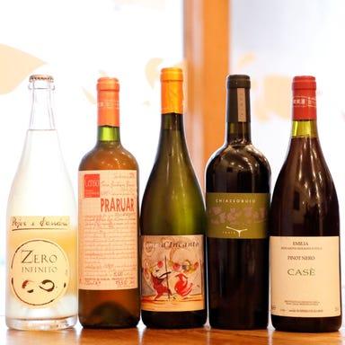 LUCE -ルーチェ‐ イタリア郷土料理と自然派ワイン こだわりの画像