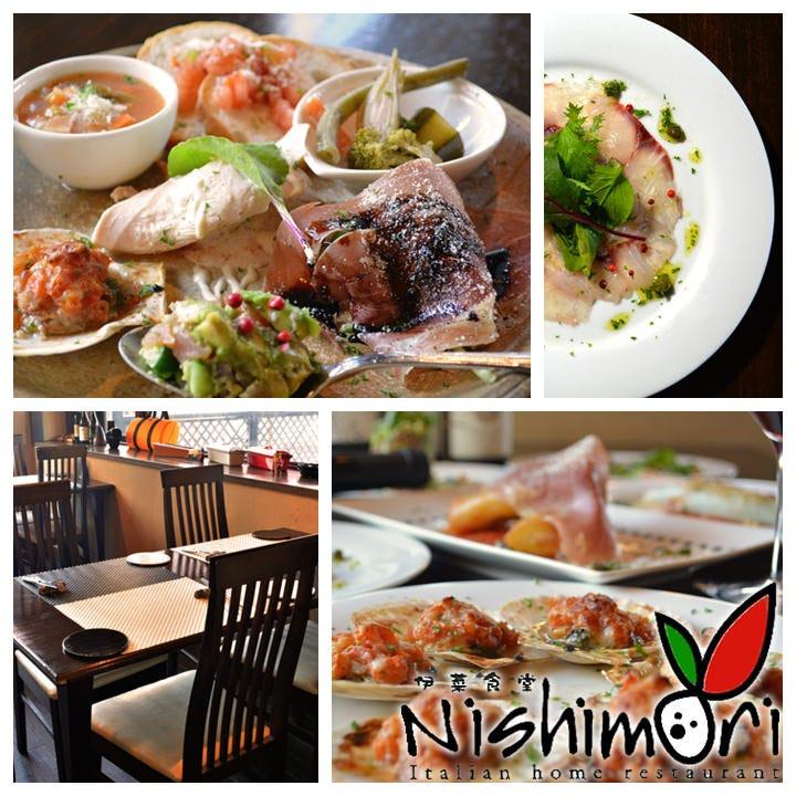伊菜食堂 Nishimori 〜ニシモリ〜