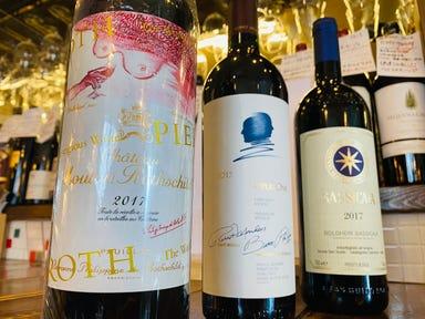 ナポリピッツァとワインのお店 トン・ガリアーノ 勝川店 こだわりの画像