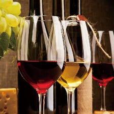 ソムリエ厳選ワインございます♪