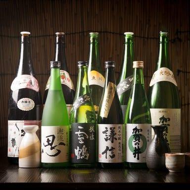 居酒屋 つるまる 糸魚川店 こだわりの画像