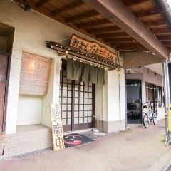居酒屋 つるまる 糸魚川店