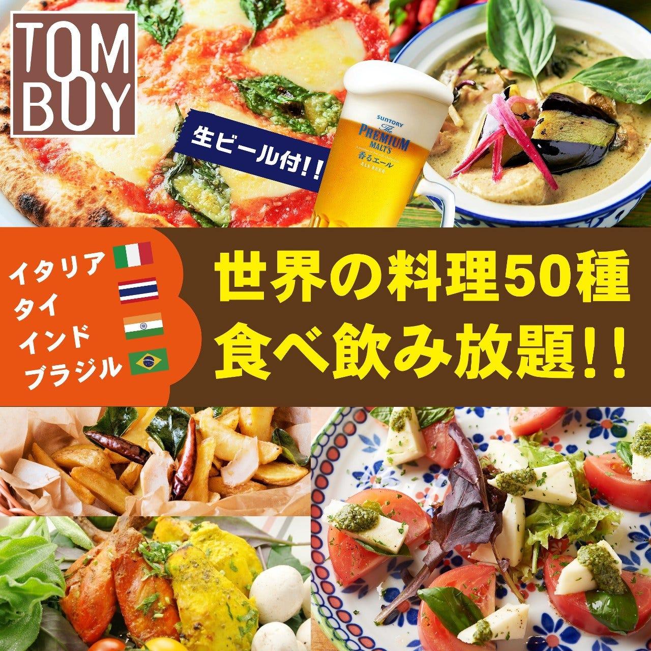リゾート個室&食べ放題 TOMBOY cafe 池袋店