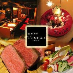 肉イタリアン Tronas