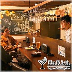 EnRich ‐エンリッチ‐