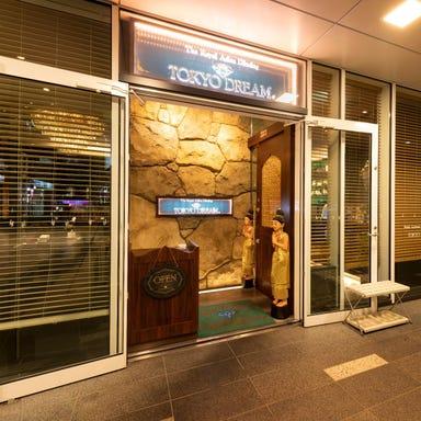 TOKYO DREAM(トーキョードリーム) 目黒駅前店 こだわりの画像