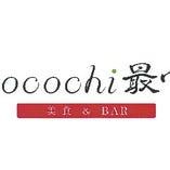 cocochi 最中