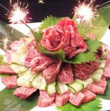 肉ケーキで記念日、歓送迎会サプライズ演出はいかがでしょうか?【電話予約限定】