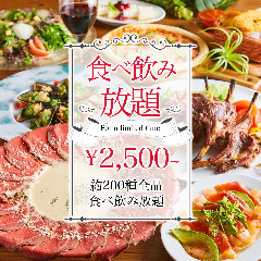 135種無制限 食べ飲み放題 ゑびす ebisu 千葉駅前店