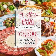 肉とチーズと韓国料理のビストロ個室 ゑびす 千葉駅前店