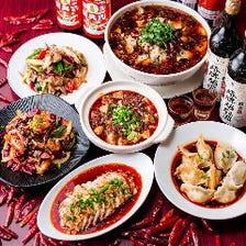 唐辛子、花椒・・香り豊かな四川料理