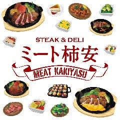 STEAK & DELI ミート柿安 ルミネ新宿店