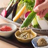 季節の彩り つまみ野菜盛り合わせ ~3種の旨み味添え~