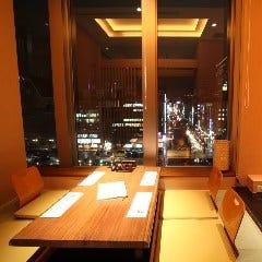 北海道料理 札幌銀鱗
