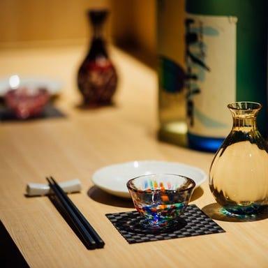 酒とめし たくを 藤沢南口店 コースの画像