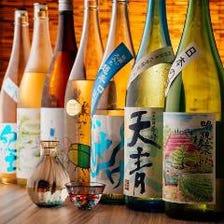 藤沢で地酒は「たくを」におまかせ!