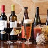 飲み放題には、サングリアやワイン、生ビールやカクテルなど20品以上が揃います