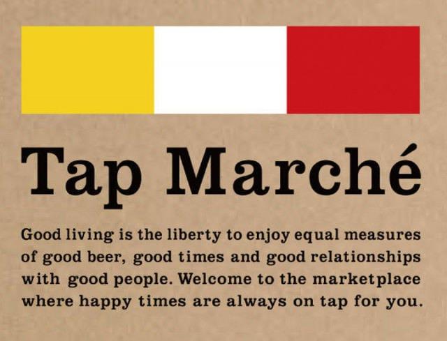 クラフト生ビールTap Marché 導入店