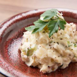 燻製ポテトサラダ