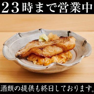 鮨まつもと 横浜店  メニューの画像